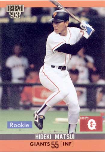 BBM1993 ベースボールカード ルーキーカード No.423 松井秀喜