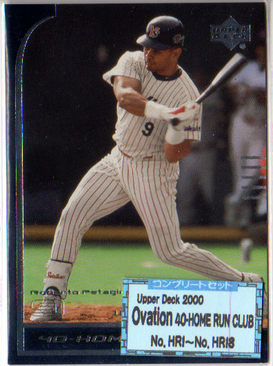 Upper Deck 2000 Ovation 40-HOME RUN CLUBカードコンプリートセット