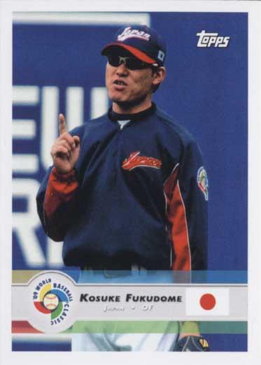 <title>福留孝介 2009 Topps World Baseball Classic 買収 Box Set No.26 Kosuke Fukudome</title>