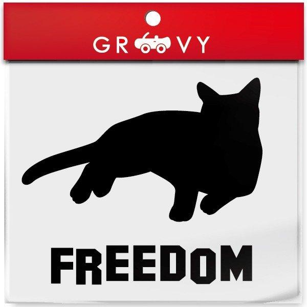かわいい猫のおしゃれなステッカー 横になる 猫 車 ステッカー FREEDOM 自由な猫 自由な人生 ねこ 大放出セール ネコ かわいい ブランド シール エンブレム おもしろ おしゃれ グッズ かっこいい アウトドア 雑貨 アクセサリー [正規販売店]