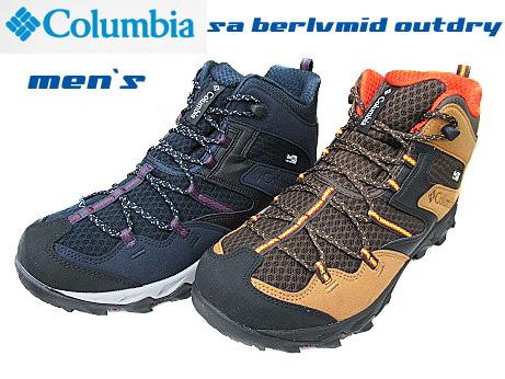 送料無料 Columbia コロンビアYM7463-439  YI7463-264(3E相当)SABER 4 MID OUTDRYメンズ トレッキング アウトドア 登山靴 ハイキング 防水