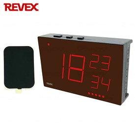 リーベックス XP1910C 付与 タッチセンサー ナンバー表示呼び出しチャイムセット 期間限定の激安セール