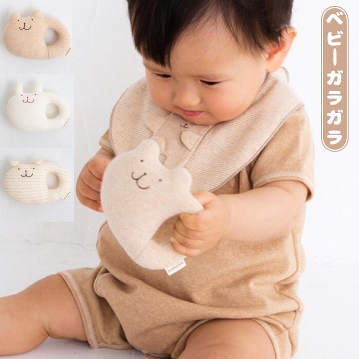 鈴の音がかわいいガラガラ うさぎやくまやわんこのからだが 赤ちゃんにもにぎりやすい取っ手の様にデザインされています 卸直営 日本製 ベビー ガラガラ 赤ちゃん ラトル 品質検査済 がらがら オーガニックコットン 出産祝い 布のおもちゃ 新生児 にぎにぎ ベビーラトル 赤ちゃんのおもちゃ