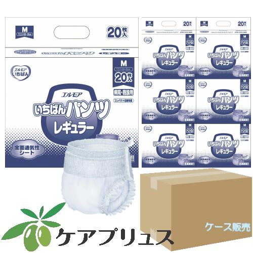 エルモア【ケース売り】いちばんパンツレギュラー M(1袋20枚入・6袋)