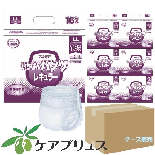 エルモア【ケース売り】いちばんパンツレギュラー LL(1袋16枚入・6袋)