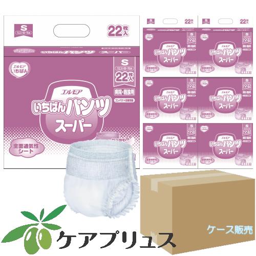 エルモア【ケース売り】いちばんパンツスーパー S(1袋22枚入・6袋)