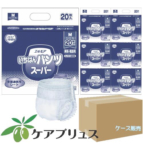 エルモア【ケース売り】いちばんパンツスーパー M(1袋20枚入・6袋)