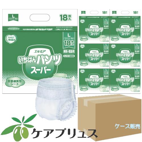 エルモア【ケース売り】いちばんパンツスーパー L(1袋18枚入・6袋)