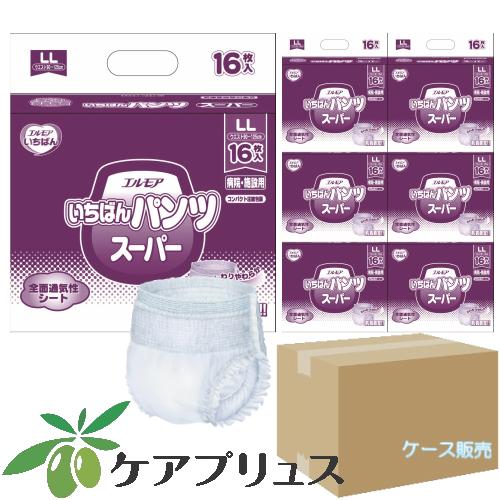 エルモア【ケース売り】いちばんパンツスーパー LL(1袋16枚入・6袋)