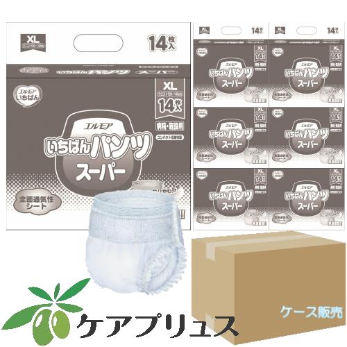エルモア【ケース売り】いちばんパンツスーパー XL(1袋14枚入・6袋)