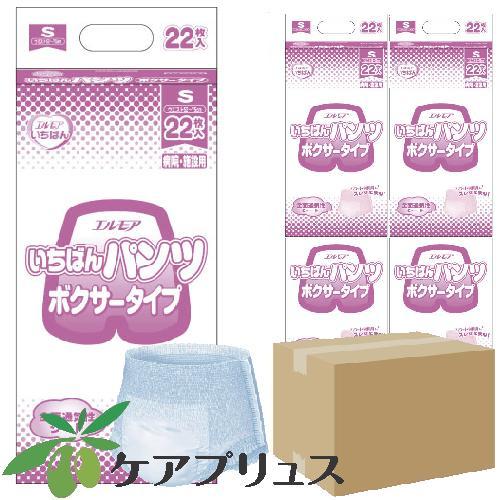 エルモア【ケース売り】いちばんパンツボクサータイプ S(1袋22枚入・4袋)