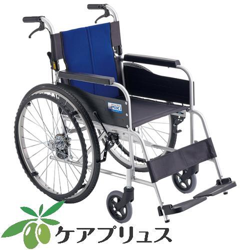 アルミ自走車いす BAL-1 座幅40cm ブルー