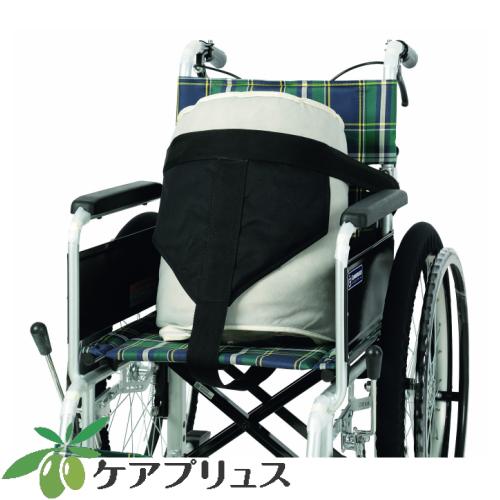 至上 本物 車イス用姿勢保持サポートベルト車椅子乗車時に前のめりやお尻のズレ落ちを防ぐ姿勢保持ベルトです