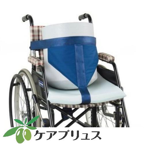 車イス用あんしんベルトフリーサイズ車椅子乗車時に 激安通販 新着セール 前のめりやお尻のズレ落ちを防ぐ姿勢保持ベルトです