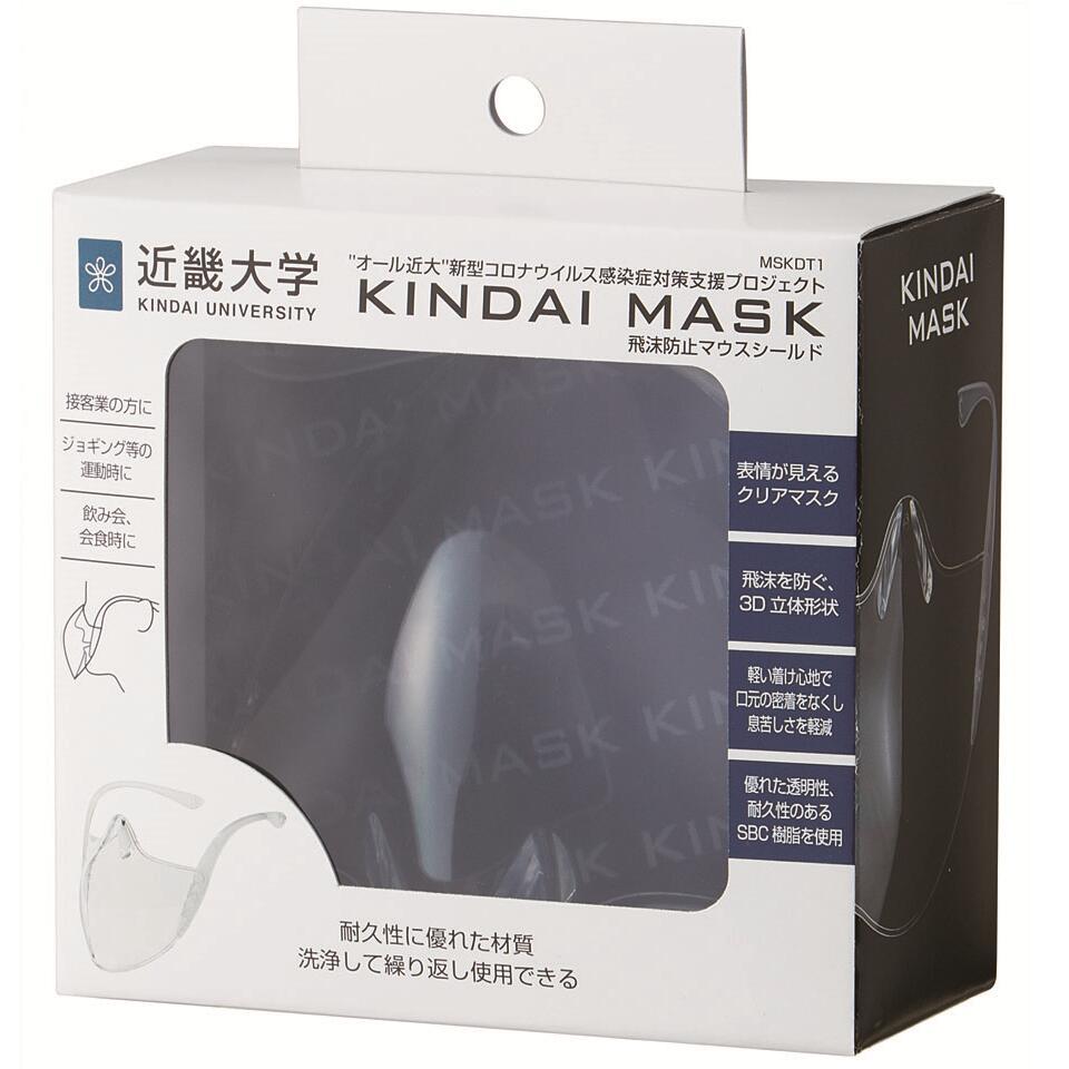 上品 35%OFF KINDAI MASK近大マスクフリーサイズ
