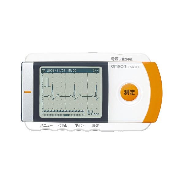 OMRON(オムロン) 携帯型心電計 HCG-801 家庭用心電図 心電図測定機 心電図波形表示 かんたん操作 早期測定