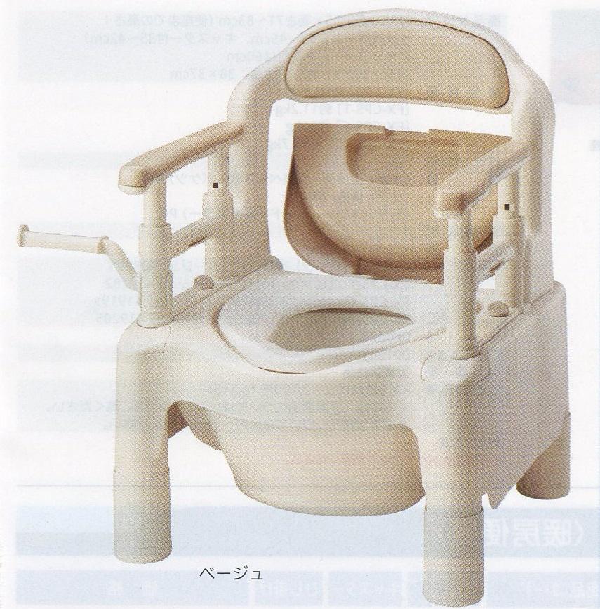 送料無料  ポータブルトイレ(ちびくまくん)標準タイプ1番人気。標準的な幅55cmのコンパクトサイズです。
