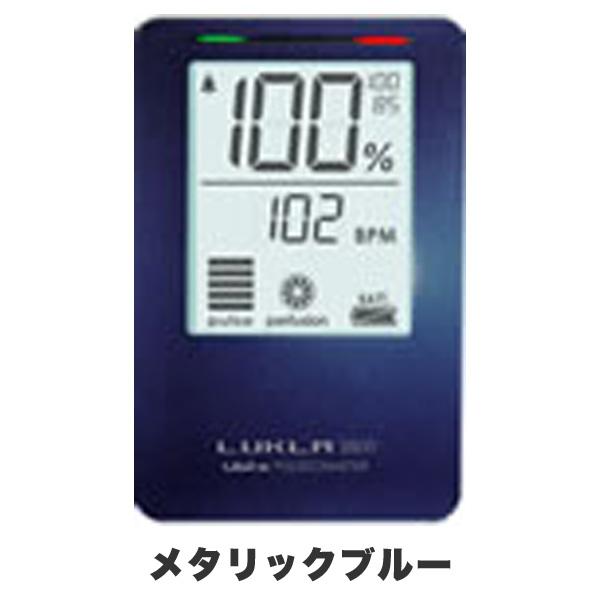 ユビックス LUKLA2800 ルクラ ハンドヘルド型パルスオキシメーター 高性能プローブ・センサー 軽量 小型 アラーム機能 子供 大人 小児 アラーム付