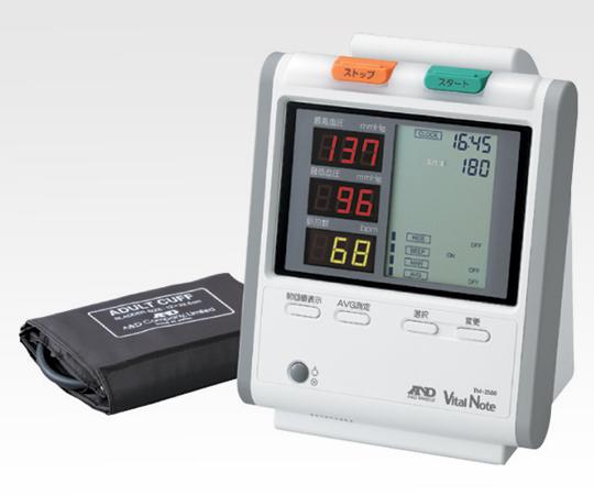 【送料無料】自動血圧計TM2580【8-8214-01】