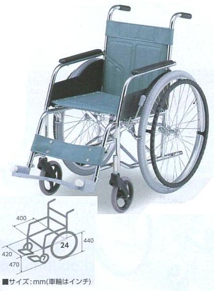 【車いす エアータイヤ 自走式】車椅子 スチール製 スタンダード【自走式車椅子 スリム 軽量 清潔 安心 安全 おりたたみ 医療 看護 介護 施設 病院 介護用品】