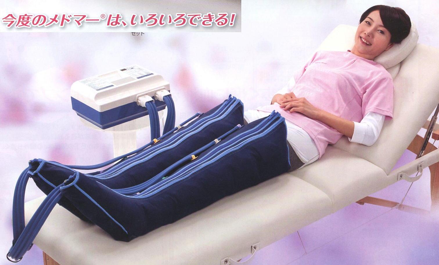 【メドー産業 メドマー 血行促進】エアーマッサージ器 フィジカルメドマー PM-8000 ブーツMセット【マッサージ 疲労回復 筋肉 神経痛 筋肉痛 エアロテラピー ふくらはぎ 医療 介護】