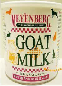 ニチドウ ペット用ヤギの粉ミルク メインバーグ 春の新作続々 ゴートミルク 格安激安 340g ペットのお腹に優しいミルクです 犬用ミルク 猫用ミルク 粉末ミルク やぎミルク キトン 山羊ミルク ヤギミルク ペットフード パピー 子犬用 子猫用