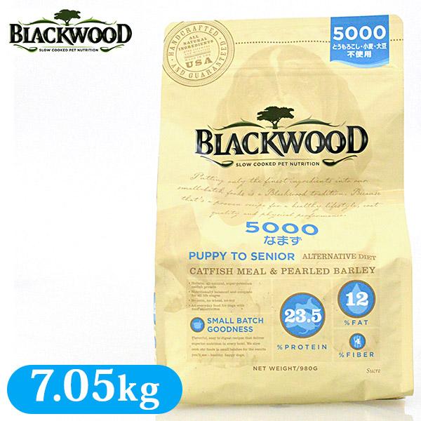 ブラックウッド ブラックウッド 5000 7.05kg 【ドッグフード/子犬・成犬・高齢犬(全年齢対応)/ペットフード】【ブラックウッド(Blackwood)】