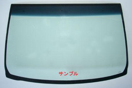 ダイハツ 新品断熱UVフロントガラス ムーブ L150S L150S ダイハツ L152S L152S L160S グリーン/ブルーボカシ, 大洗町:23e77f84 --- sunward.msk.ru