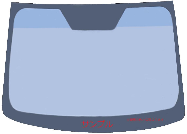 【爆買い!】 アウトレット品 トヨタ 超熱反 フロントガラス アルファード GGH30W GGH35W 熱反射/ブルーボカシ コートテクト COATTECT レインセンサー無車用, 西仙北町 91243997