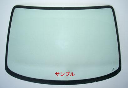 スズキ 新品フロントガラス MR31S ハスラー MR31S MR41S グリーン ハスラー/ボカシ無 衝突防止付車 衝突防止付車, コウミマチ:ea13bd58 --- sunward.msk.ru