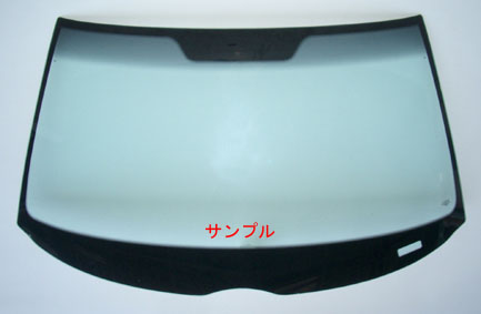 日産 新品フロントガラス スカイラインクーペ2D BNR32 ECR32 HCR32 HR32 HNR32 グレー/グレーボカシ
