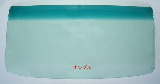 <title>日野 新品断熱UVフロントガラス レンジャー標準 FC1 FJ1 注文後の変更キャンセル返品 FD1 FD2 FD3 GD1 GD2 GD3 FE1 FG1 グリーン グリーンボカシ H01 7-H013 12</title>