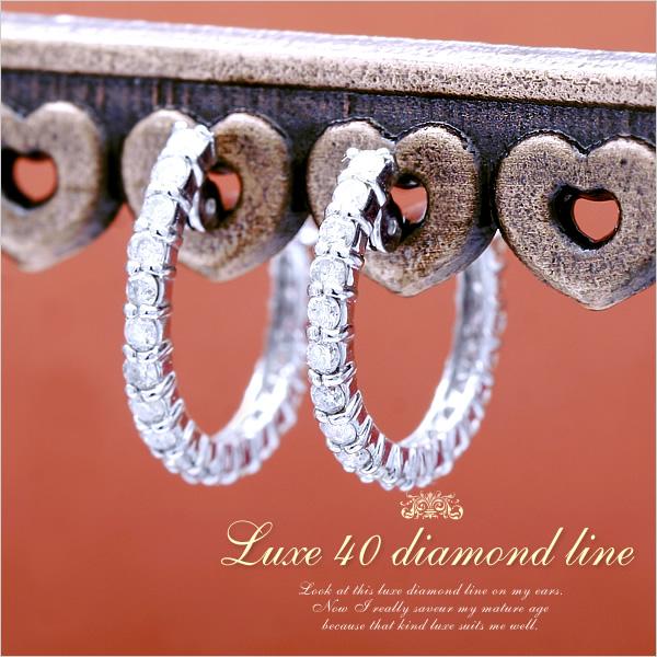 【送料無料】K10ホワイトゴールド[diamond line]天然ダイヤモンドフープピアス【発送目安:2~3週間】【P】