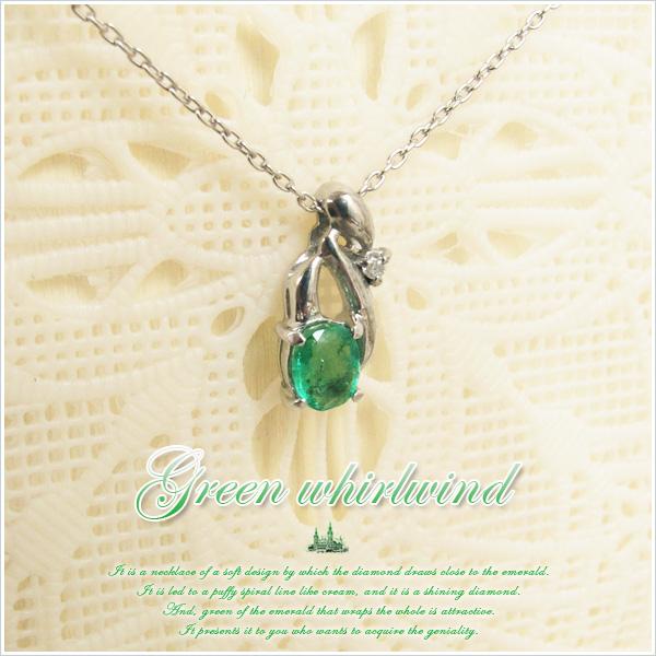 【送料無料】【Green whirlwind】K10ホワイトゴールドエメラルドカット×天然ダイヤモンドネックレス【発送目安:2~3週間】【n】