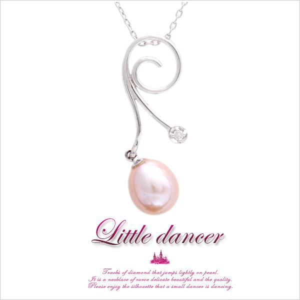 【送料無料】真珠の上を軽やかに。【Little dancer 】K10ホワイトゴールド・パール×天然ダイヤモンドモチーフネックレス【発送目安:2~3週間】【n】