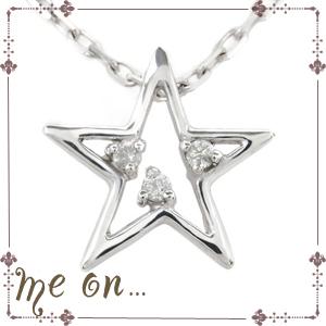 【送料無料】【me on...】3つのダイヤが星と煌く◆K10ホワイトゴールド(WG)天然ダイヤモンド・ペンタグラムスターモチーフネックレス【n】