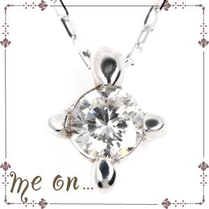 【送料無料】【me on...】極上の煌きをはなつ導きの星、ポーラスター◆プラチナ(Pt900)クロス・ロザリオモチーフ・シンプルスター天然ダイヤモンド・ネックレス【発送目安:2~3週間】【n】