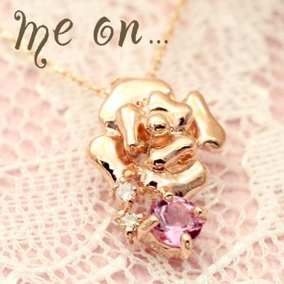 【送料無料】【me on...】K10ピンクゴールド(PG)・天然ダイヤモンド&ピンクトルマリン・ローズモチーフネックレス【発送目安:2~3週間】【n】