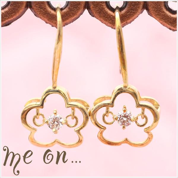 【送料無料】【me on...】K10イエローゴールド・ダイヤモンド・フラワーモチーフフックピアス【発送目安:2~3週間】【P】