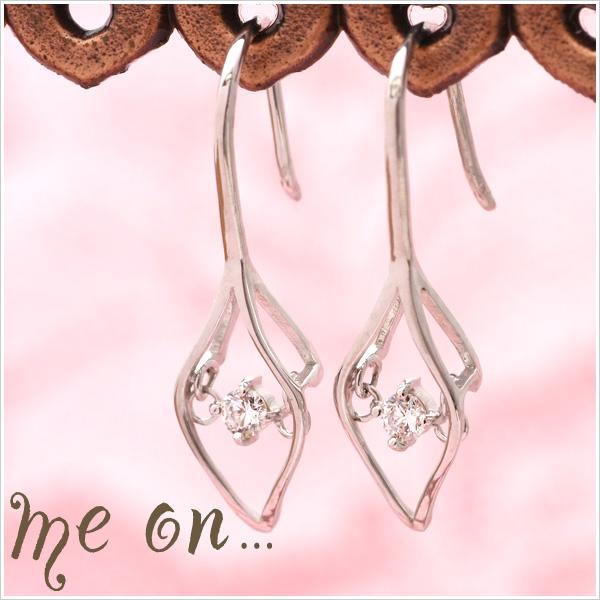 【送料無料】【me on...】K10ホワイトゴールド・ダイヤモンド・リュクススタイルフックピアス【発送目安:2~3週間】【P】