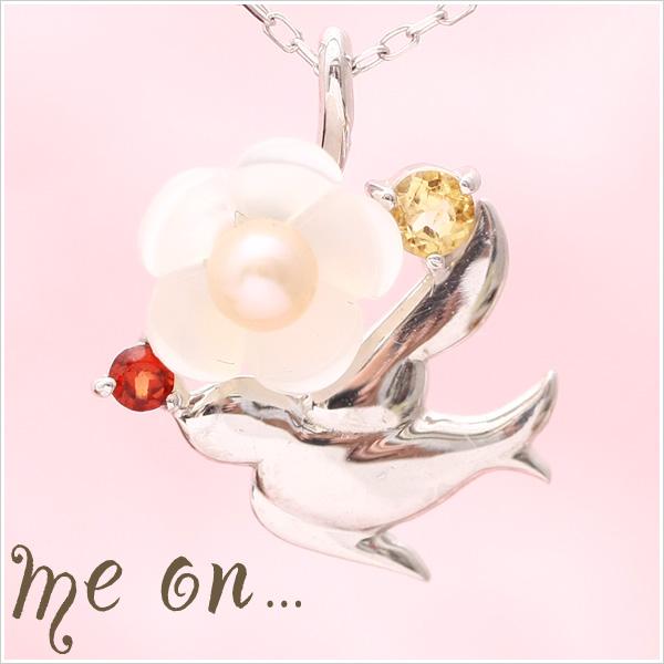 【送料無料】【me on...】K10ホワイトゴールド・シトリン×ガーネット×白蝶貝×淡水パール・フラワー&バードモチーフネックレス【発送目安:2~3週間】【n】