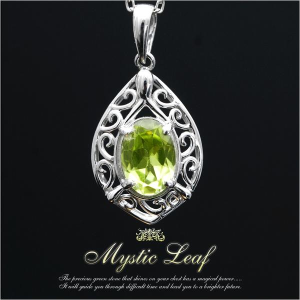 【送料無料】K10ホワイトゴールド[Mystic Leaf]ペリドットネックレス【発送目安:2~3週間】【n】