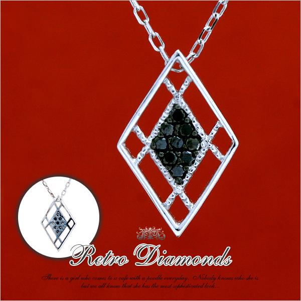 【送料無料】K10ホワイトゴールド[Retro Diamonds]ブラックダイヤモンドネックレス【発送目安:2~3週間】【n】