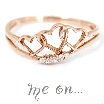 【送料無料】【me on...】3つのハートが絡み合う♪K10ピンクゴールド・天然ダイヤモンドリング【発送目安:2~3週間】【r】