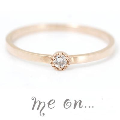 【送料無料】【me on...】美ラインを生み出すシャープデザイン。18金(K18)ピンクゴールド・シンプル天然ダイヤモンドリング【発送目安:2~3週間】【r】