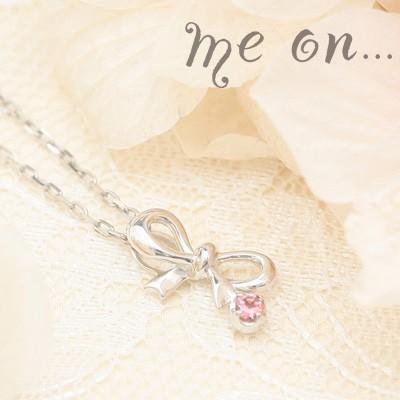 【送料無料】【me on...】結び合う心◆K10ホワイトゴールド(WG)ピンクトルマリン・リボンモチーフネックレス【n】