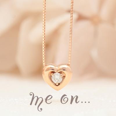 【送料無料】【me on...】K10ピンクゴールド×0.033ct天然ダイヤモンド・ふっくらハートの中に埋め込まれた輝きリッチ天然ダイヤモンドネックレス【n】