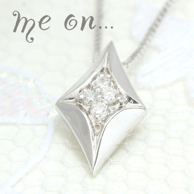 【送料無料】【me on...】ダイヤに4つの天然ダイヤモンドが輝く◆K10ホワイトゴールド・ダイヤモチーフ・フォー天然ダイヤモンドネックレス【n】