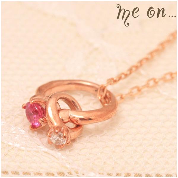 【送料無料】【me on...】ペアリングみたいダイヤとピンクトルマリンが輝くK10ピンクゴールド(10金)・キュートなベビーリングネックレス【発送目安:2~3週間】【r】