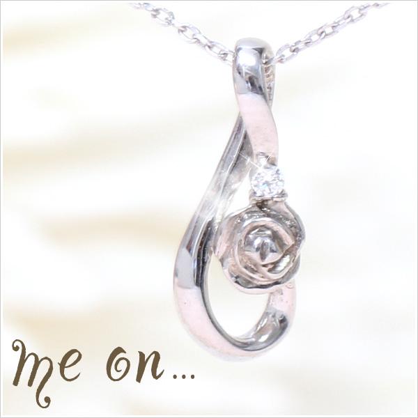 【送料無料】【me on...】K10ホワイトゴールド・天然ダイヤモンド・薔薇モチーフネックレス【発送目安:2~3週間】【n】